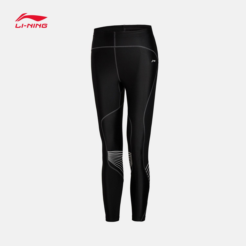 李宁健身裤女士李宁专业系列弹性压缩裤弹力紧身针织长裤运动裤