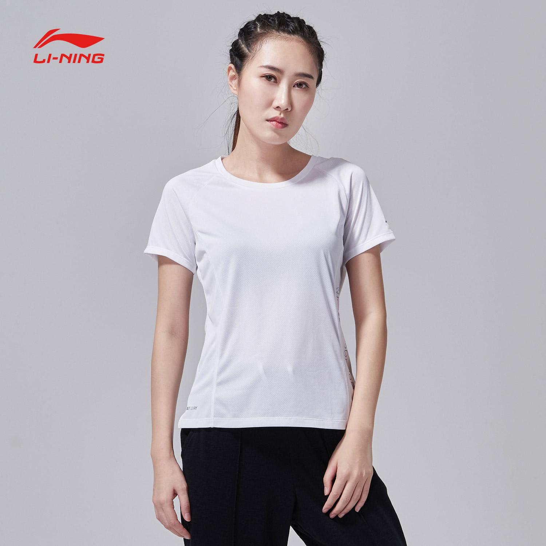 李宁短袖T恤女士新款训练速干运动衣凉爽上衣女装运动服