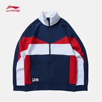 Li Ning Mickey joint sweater men's new jacket men's sportswear AWDN765