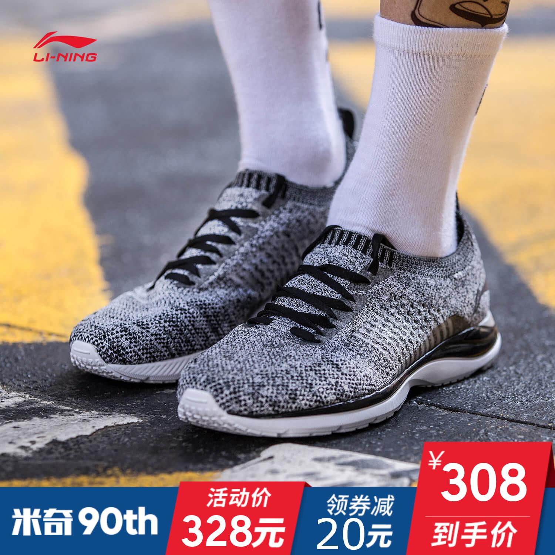 超轻男跑步鞋
