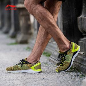 李宁跑步鞋男鞋超轻14代减震轻质支撑专业跑夏季透气一体织运动鞋