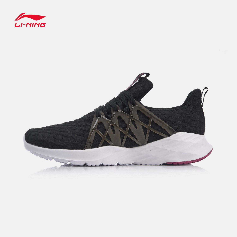 李宁跑步鞋女鞋新款轻便时尚防滑跑鞋鞋子秋冬季运动鞋ARHN258
