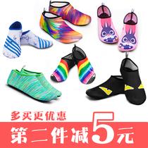 男女浮潜鞋防滑潜水鞋沙滩运动软鞋跑步机鞋游泳沙滩鞋