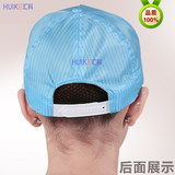 New anti-static hat men and women clean room workshop work cap sun hat hard hat 檐 cap blackout sunscreen