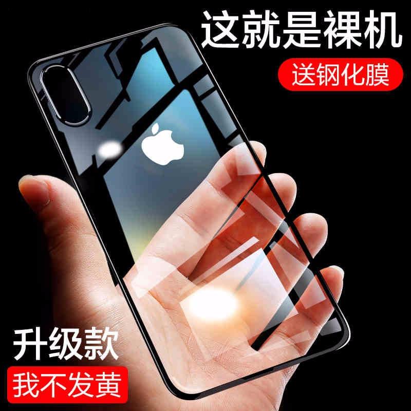 AP苹果X/Xs/XR手机壳外壳电镀防摔硅胶TPU软套iPhoneXs透明保护壳