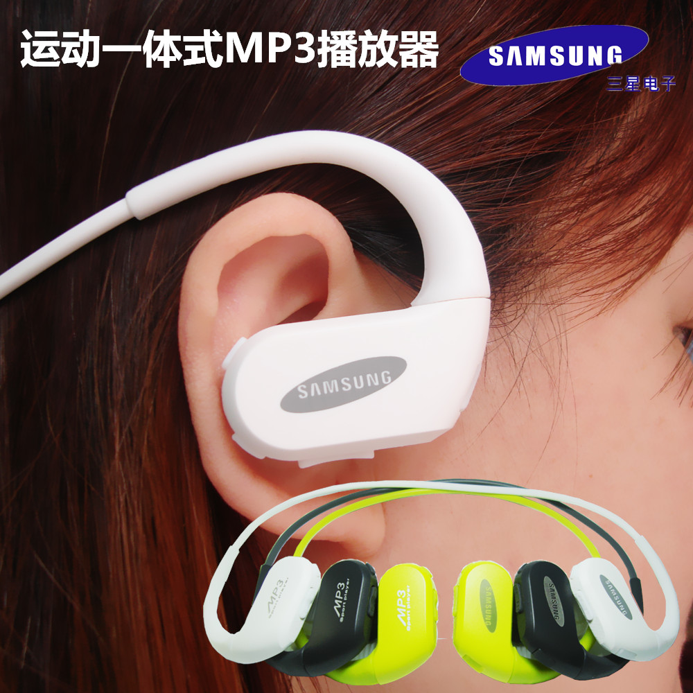 Samsung mp3 player integrated Mini Walkman sports running headset without