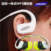 三星mp3播放器一体式迷你随身听运动跑步头戴式无线耳机学生听力