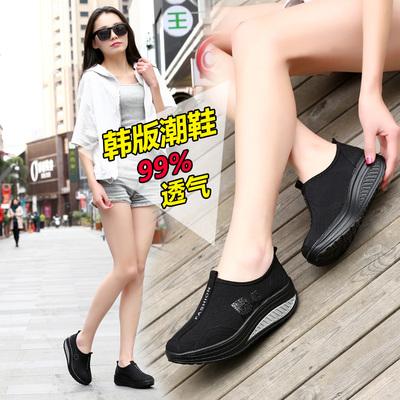 夏季透气女鞋一脚蹬韩版潮套脚休闲运动鞋厚底摇摇鞋气垫学生网鞋