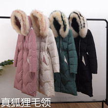 Anti-season Warehouse Clearance new mini-monster real fox feather-collar down jacket lady's medium-long cap and thick Korean version jacket