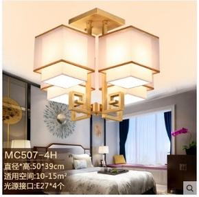 全铜新中式吸顶灯现代古典客厅灯具温馨餐厅卧室书房灯饰