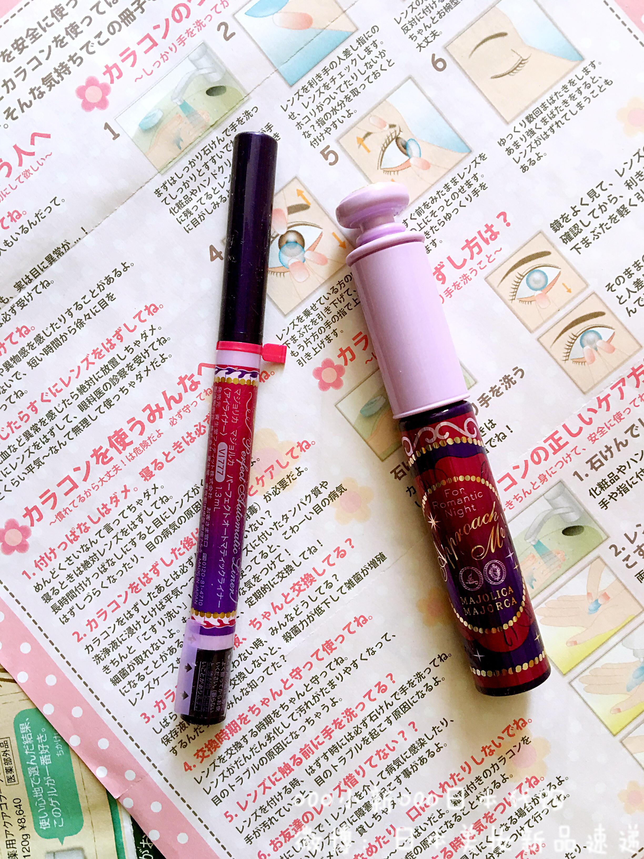 日本 资生堂 恋爱魔镜限定紫色睫毛膏 现货