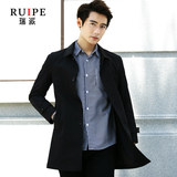 Autumn windbreaker men's long section Slim Korean jacket simple handsome casual fashion lapel British tooling jacket