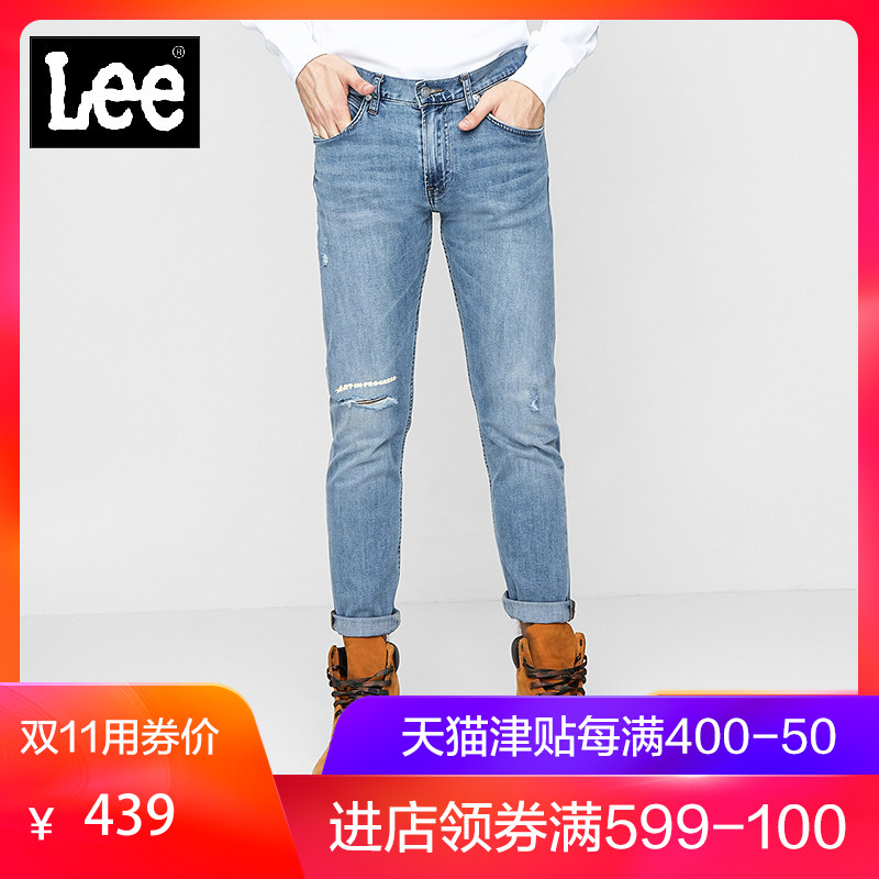 Lee男款蓝色修身小脚牛仔裤新款LMS7063HL9BE,新款lee牛仔裤