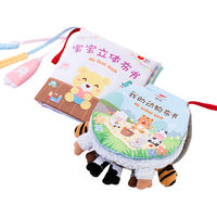 Australian music baby cloth book early education 6-12 month puzzle baby toy 0-1 years old safety can bite stereo tear not bad