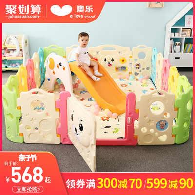 【预售】澳乐儿童婴儿游戏围栏宝宝爬行垫学步护栏安全栅栏家用#