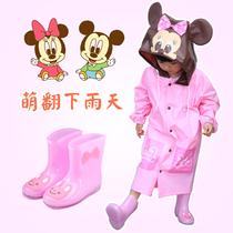 宝宝雨靴儿童雨衣配儿童雨鞋套装5男童女童幼儿园防滑1-3小童公主