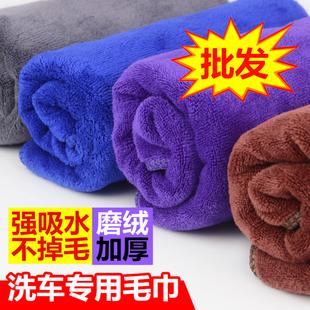 洗车毛巾加厚吸水不掉毛车用擦车布毛巾磨绒抹布细纤维小号茶巾布