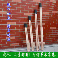 Sorghum children pupils wood step stilts stilts adult solid wood kindergarten long handle high horse wooden stilts