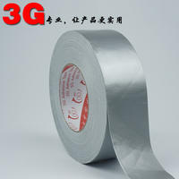 3G6969 cloth base tape silver gray carpet tape seamless waterproof high temperature resistant tape 48MM*50M
