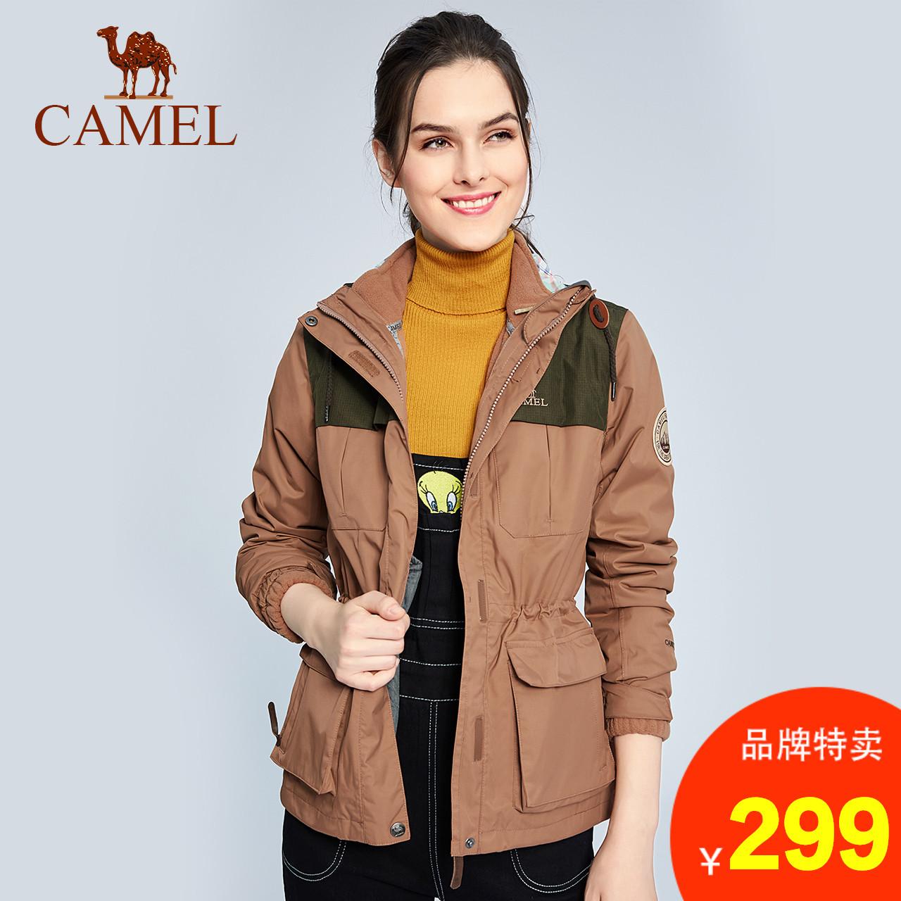 特卖 骆驼户外秋冬季登山滑雪服女款外套防风防水保暖女装冲锋衣