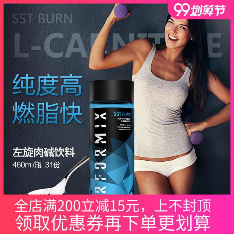 莫思雨 PERFORMIX SST BURN 巅峰液体左旋肉碱 健身运动减少脂肪