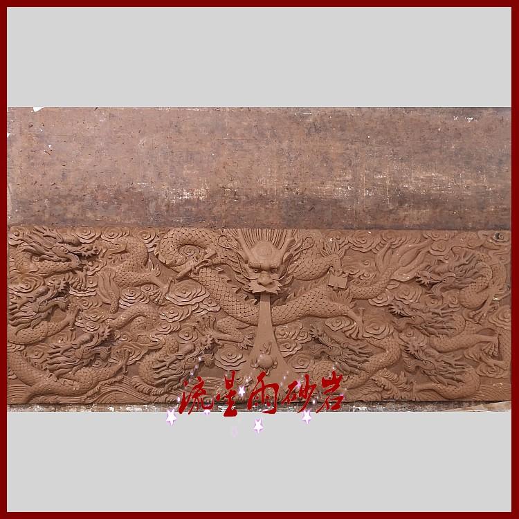 Плиты на стену Артикул 20836947863