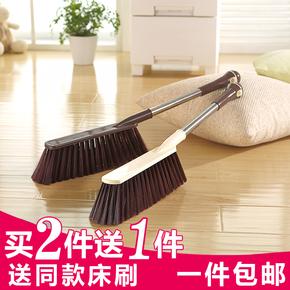 大号不锈钢刷子 床刷 除尘刷 扫床刷 床扫帚 防静电长柄刷清洁刷