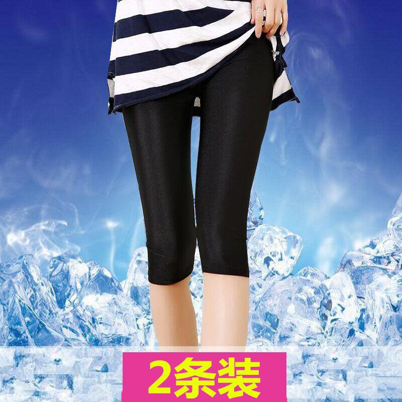 高腰外穿打底裤七分女春夏薄款光泽裤大码7分中裤紧身显瘦健美裤