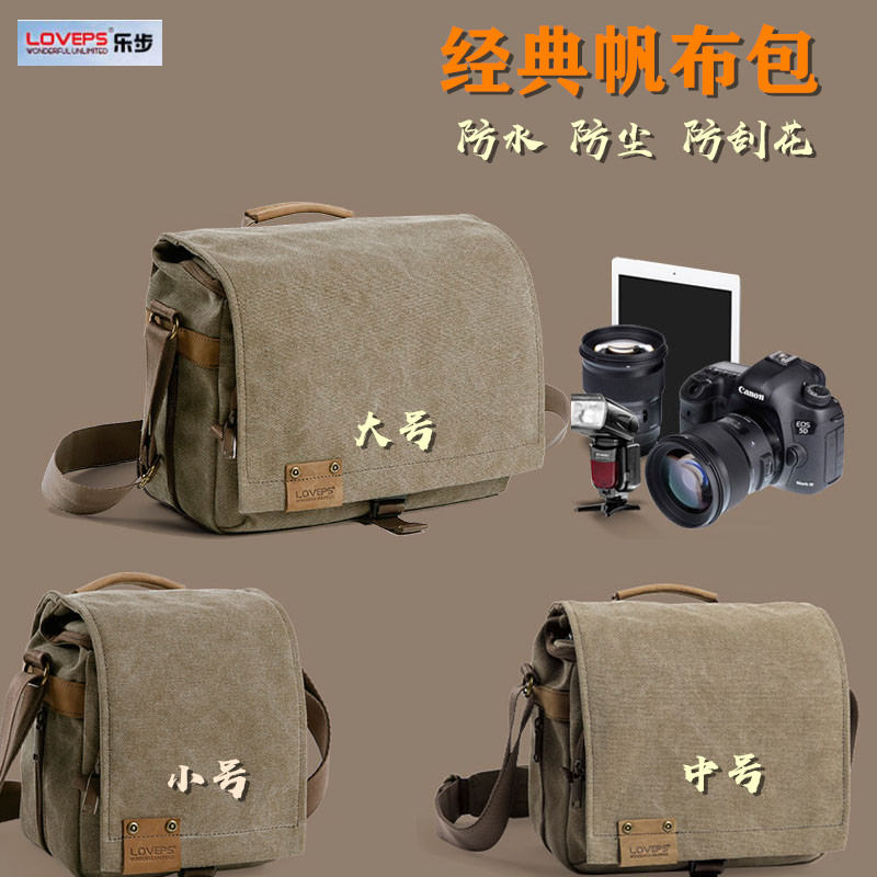 Сумки для фотоаппаратов Артикул 581902474681