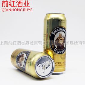 24听 德国教士听装小麦白啤酒纯麦啤酒500ML Franziskaner范佳乐