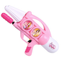 Water gun children's toys, water-splashing, water, squirting, girl, drifting, squirting, rushing, high-pressure, super large spray gun, baby