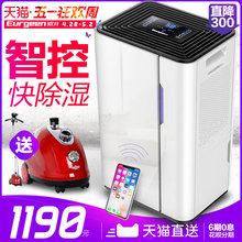歐井OJ231EA除濕器家用靜音抽濕機器抽濕器臥室抽濕機地下室