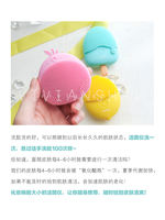 Two minus 5 Blingbelle Belle Belle Bell Small Lemon Ice Cream Silicone Cleansing Instrument Lifetime 120 Days