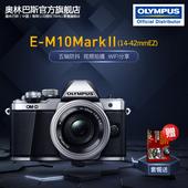微单相机em10二代 M10MarkII套机 42mmEZ 旗舰店 奥林巴斯E图片