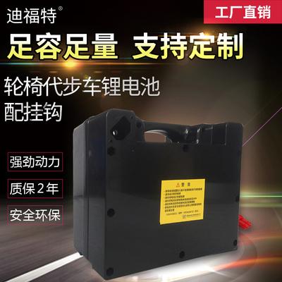 24v電動車電池