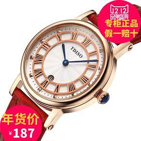 帝时欧品牌韩版商务皮带玫瑰金日历女士手表复古石英潮流时尚女表