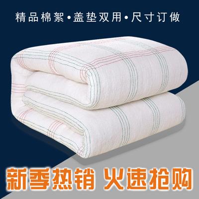 学生宿舍棉絮垫被棉花被子单人1.5 1.8m床垫床上铺的铺被褥子垫背官方旗舰店