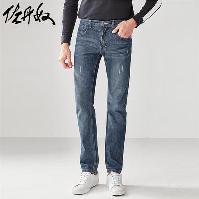 佐丹奴裤子 男装精工猫须洗水修身窄脚裤子 男士牛仔长裤01116037