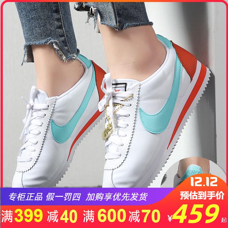 Nike耐克板鞋女鞋白色阿甘运动鞋2019秋季新款鞋大钩休闲鞋905614