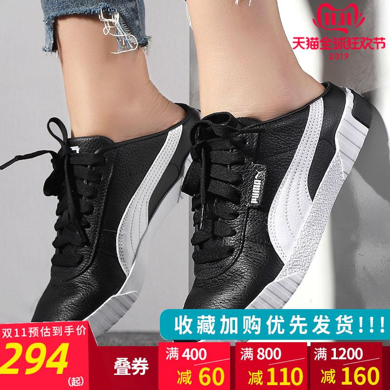 PUMA彪马板鞋女鞋2019冬新款运动鞋无跟休闲鞋轻便单鞋370484-07