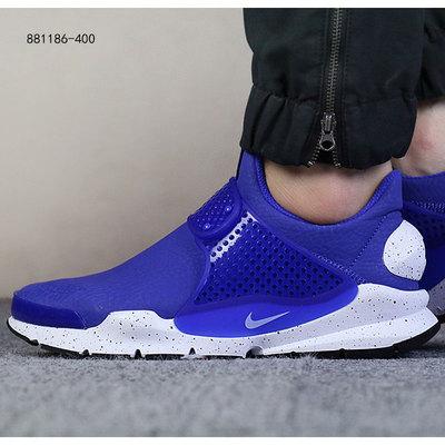 NIKE耐克女鞋SOCK DART PRM春秋运动鞋中帮板鞋休闲鞋881186-400