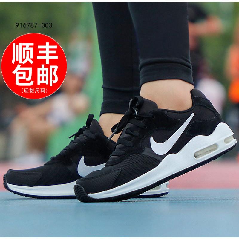 Nike耐克女鞋2018秋季新款品牌AIR MAX气垫低帮运动鞋休闲鞋板鞋