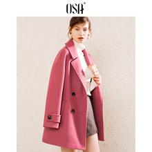 领粉色呢子中长款 毛呢外套大衣女 新款 西装 OSA欧莎2018冬季韩版