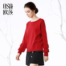 花瓣袖 毛衣 休闲宽松红色打底针织衫 个性 OSA欧莎2017秋冬圆领时尚