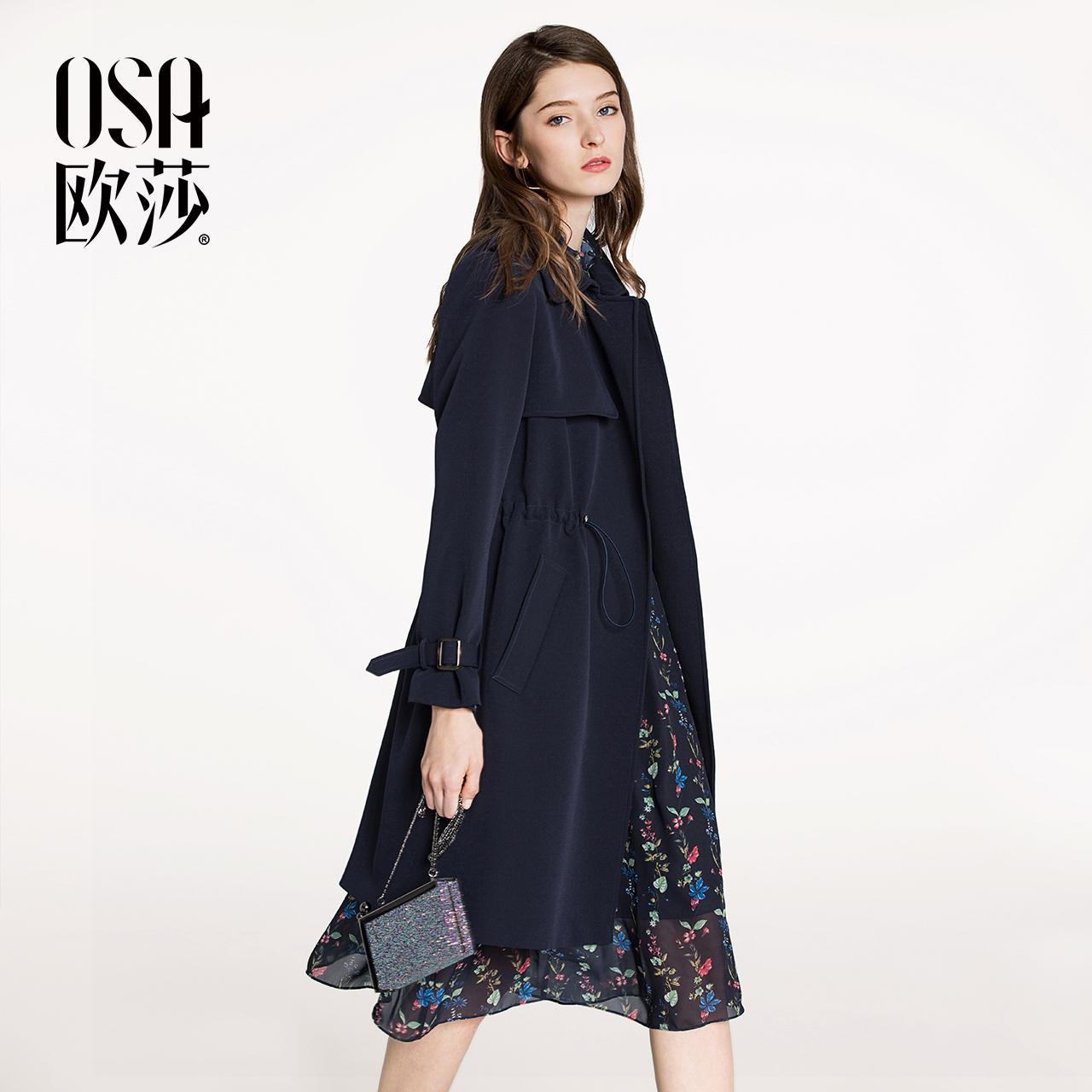 冬季女式风衣韩版