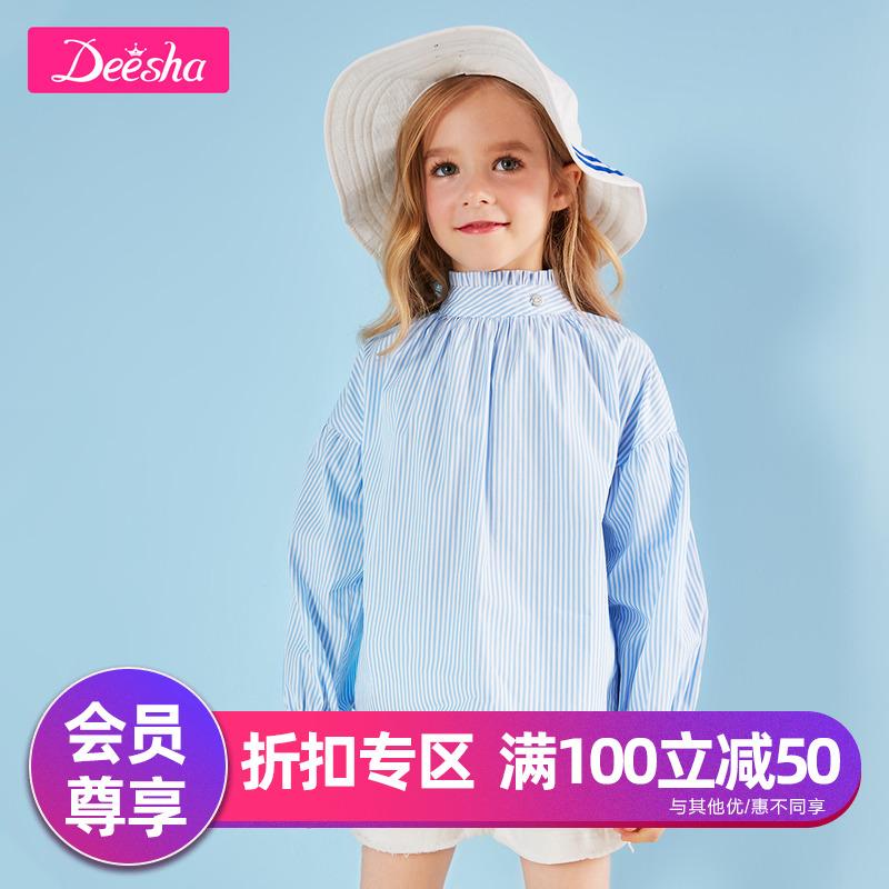 上衣享笛莎会员尊中大童衬衫长袖童装女童