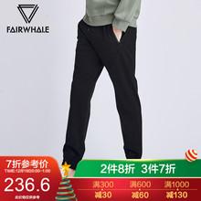 马克华菲休闲裤男士2018秋冬新款休闲拉链口袋运动慢跑针织裤
