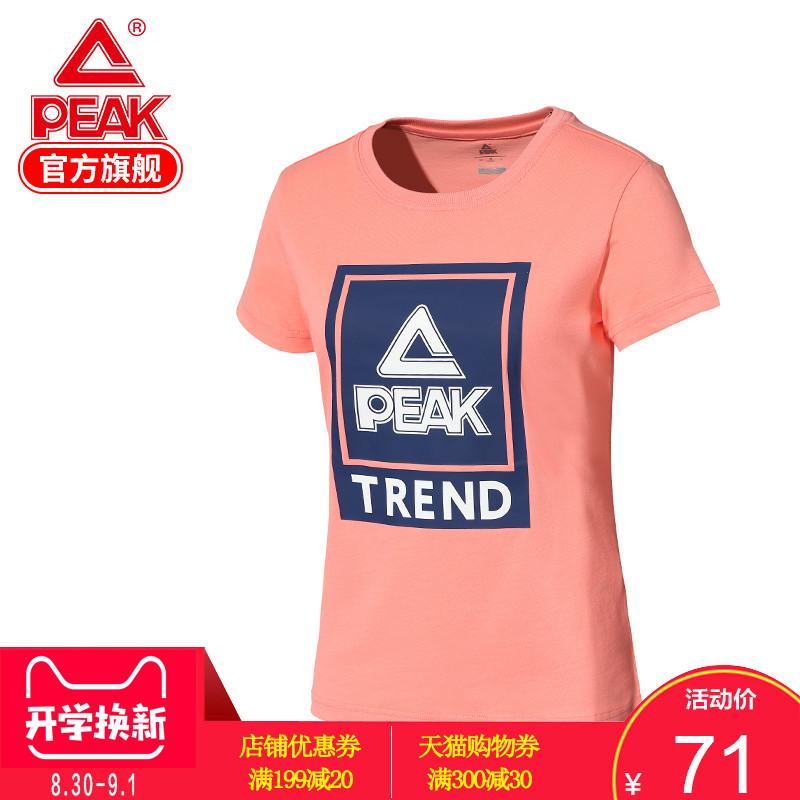 匹克女子短袖T恤2018秋季新款字母印花短袖个性时尚综训运动服女