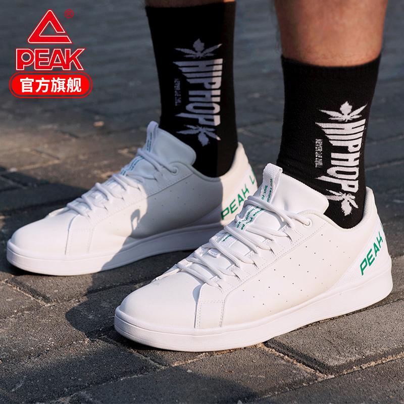 匹克男鞋板鞋白色黑色青年男子平底旅游鞋运动鞋防滑舒适青年男款