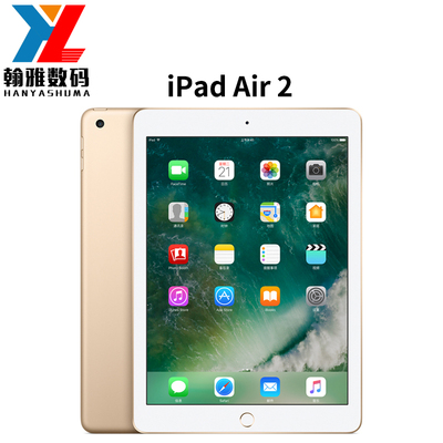 Apple/苹果 iPad Air 2 wifi版 全新正品原装网上商城
